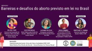 """Assista: Webinar """"Barreiras e desafios para o acesso ao aborto previsto em lei no Brasil"""""""